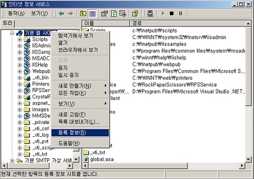 Windows Platform에서의 Subversion 설치 가이드 013