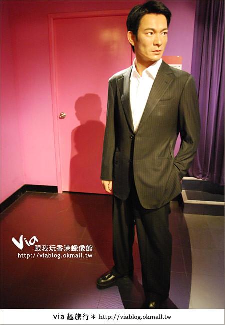 【香港自由行】香港太平山之旅~來杜莎夫人蠟像館探索吧!11