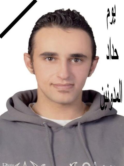 خالد سعيد شهيد الطوارىء