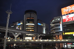 Kokura at night