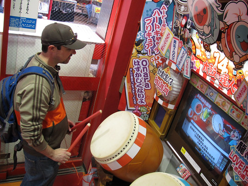 Drumming Arcade Game