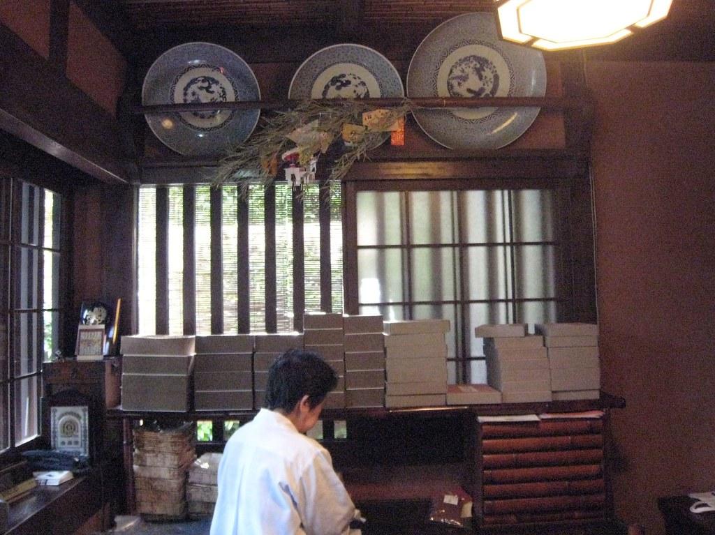 """2007.5.27上賀茂・すぐき漬け """"なり田"""" 5"""