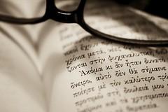 Book and glasses 1 - by Georgios Karamanis
