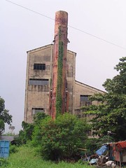 Unused Incinerator