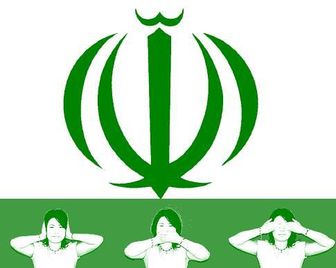 iran  ,  see no to criminal  islamic regime of iran , hear no to criminal  islamic regime of iran , say no to criminal  islamic regime of iran by jemakaran-جماع کران.