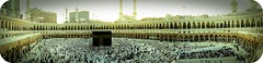 (Zleyha Sucu) Tags: cool god muslim islam pray arabian lovely coolest mecca allah makkah dua kabah kaaba moslem kabe mekke mussulman tavaf masjidalharam mslim beyt mslman fotorafkraathanesi aplusphoto