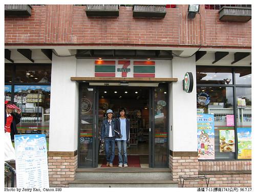 86F-QingJing-071707-016