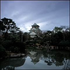 (Tommy Tomickey) Tags: blue film japan 50mm hasselblad osaka osakacastle  fujichromeprovia100f  501c nikon9000ed  expired2007