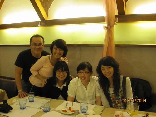2009太魯閣馬拉松--135