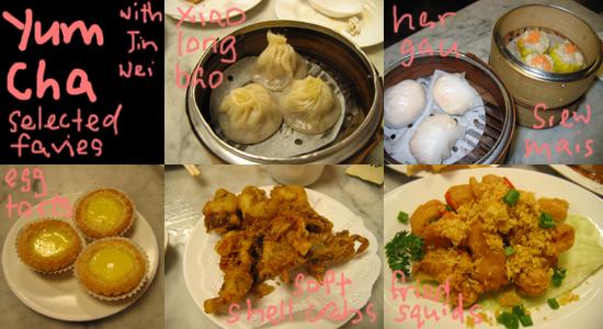 food. yum cha