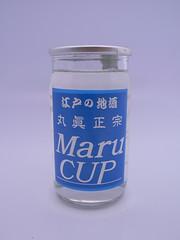 丸眞正宗(まるまさまさむね):小山酒造