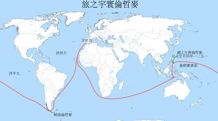 麥哲倫航海圖