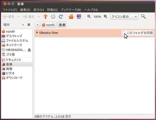 Ubuntu0902