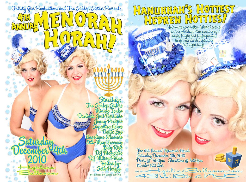 Menorah Horah Web Postcard