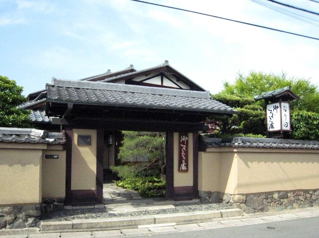 """2007.5.27上賀茂・すぐき漬け """"なり田"""" 2"""
