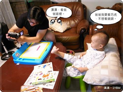 小跩漢專心看電視不理爸爸