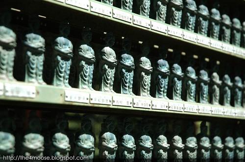 Ohara 大原 - Sanzen-in Temple 三千院