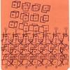 Three Cubes (jdyf333) Tags: sanfrancisco california art 1969 visions oakland berkeley outsiderart lsd doodles trippy psychedelic lightshow hallucinations psychedelicart jdyf333 psychedelicyberepidemic memeray