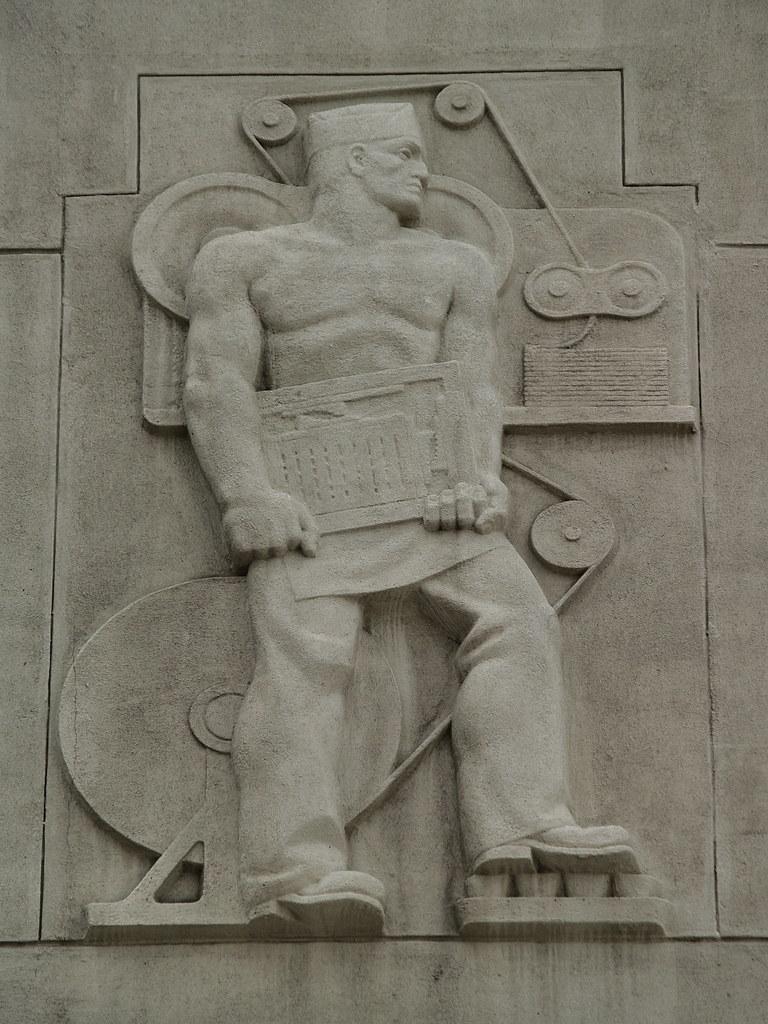 Government Printing Office Building Number Four Jackson Alley Cast Concrete Presswork Bas Relief (Washington, DC)