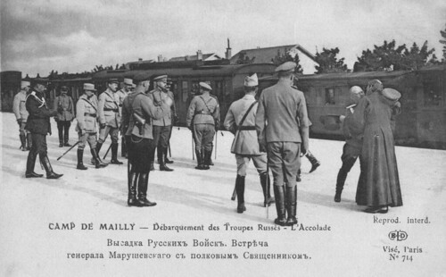 camp de Mailly
