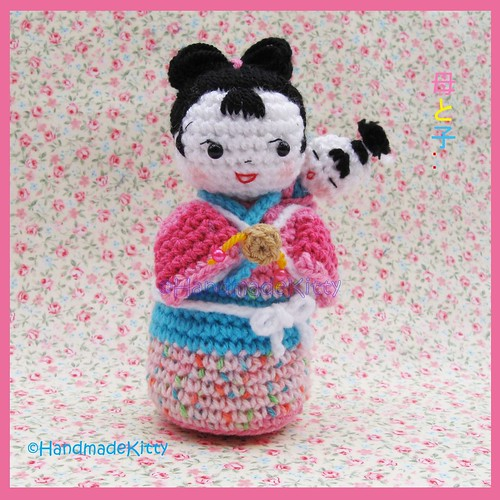 Onigiri Couple Amigurumi Free Crochet Pattern : Flickriver: Most interesting photos tagged with hakelnadel