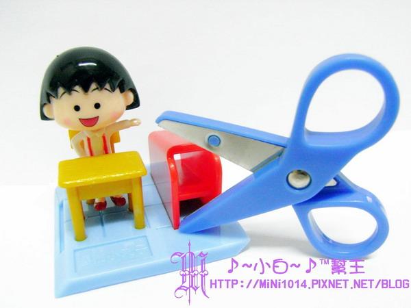 RIMG0155【櫻桃小丸子.好學文具社】櫻桃小丸子 剪刀