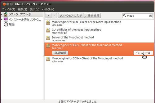 Ubuntu0401