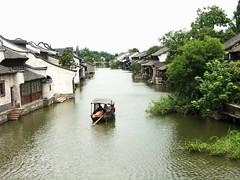 烏鎮 PICT0863-2