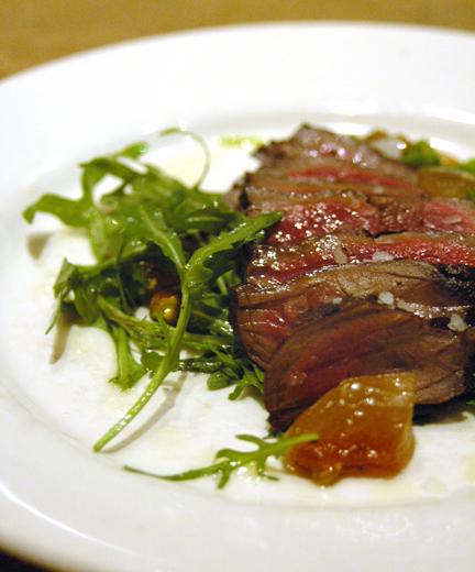 Incanto Beef Heart