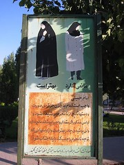 iran ,  Warning sign to the women to cover herself ( islamic hejab) (hejabEejbari) Tags: sex democracy iran islam  democrat   zan irani seks  emam rahbar     azad khamenei    khomeini zendan sepah   eadam  entezami dokhtar     eslami ezdevaj mollah eslam   akhond  pasdar     sigheh   jslami     mullahh