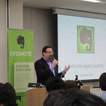 Evernote Worldwide Meetup 参加レポート