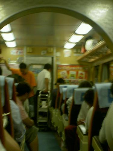 2003.07--花東玉里之旅367