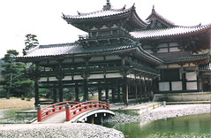 "Uji Japan: Byodo-in Temple: ""Phoenix Hall""    (sftrajan) Tags: 2005 japan architecture temple kyoto buddhist buddhism  kansai uji unescoworldheritage    unescowelterbe  patrimoniodelahumanidad bydin phoenixhall  patrimoinemondial     dnyamiraslar"