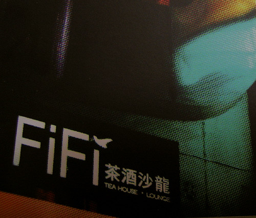 FiFi 茶酒沙龍-070915