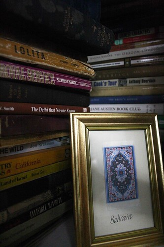 City Library - The Delhi Walla, Nizamuddin Basti