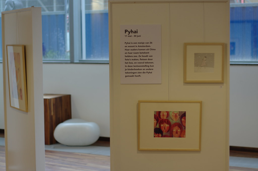Pyhai exhibition @ OBA