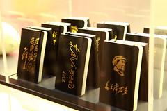 Detour Shanghai - October 21 / November 20, 2010. Opening at Bund18 (Moleskine ) Tags: moleskine notebook shanghai cina shangai detour mydetour