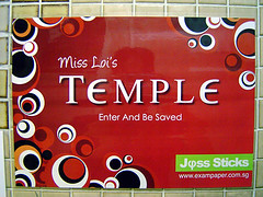 The Final Sign Just Outside Miss Loi's Temple