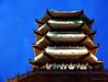 pagoda (jobarracuda) Tags: china temple lumix pagoda chinesetemple placeofworship fz50 panasoniclumix dmcfz50 huojie jobarracuda