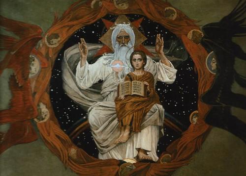 «Отечествие», Gott Vater, Sohn und Heiliger Geist