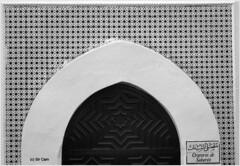Mesquita de Marbella (Sir Cam) Tags: spain king patterns muslim mosque andalucia espana ramadan islamic marbella mesquita alsaud abdulaziz eyewashdesign superbmasterpiece theunforgettablepictures theperfectphotographer