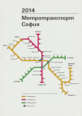 Metrotransport (Mihail Mihaylov) Tags: city railroad red urban green art colors yellow vintage underground advertising poster grid typography graphicdesign metro sofia map swiss bulgaria transportation signage a3 scheme infographic artdirection universum mihata mihailmihaylov