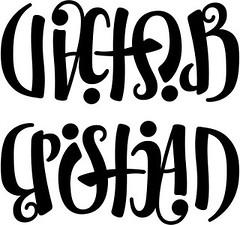 """Victor"" & ""Cristian"" Ambigram"