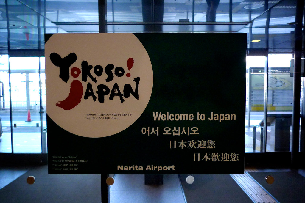 Narita Airport - Tokyo, Japan
