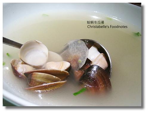1010蛤蜊冬瓜湯