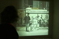 documenta 12 | Lin Yilin / Safely Manoevring Across Lin He Road | 1995 | Fridericianum 2. floor