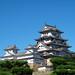 姫路城:Typical Postcard-like Image... (sigh)