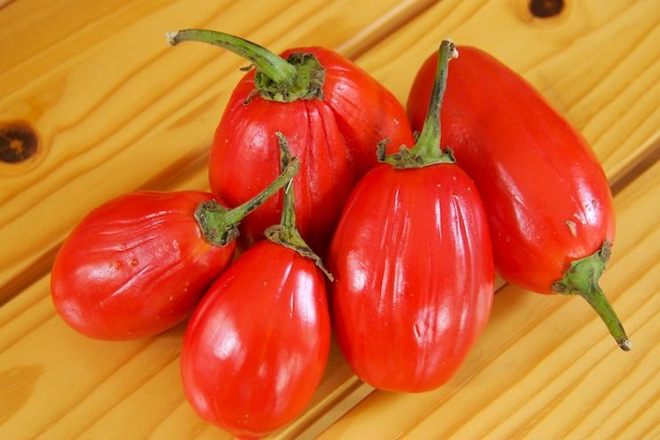 Nigerian Eggplants