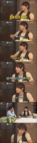 MBC Section TV (6)