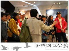 2010-金門采風之旅-03